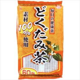アルファードクダミ茶【3990円以上送料無料】