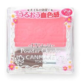 CANMAKE(キャンメイク) パウダーチークス PW28 スウィートコーラル【3990円以上送料無料】