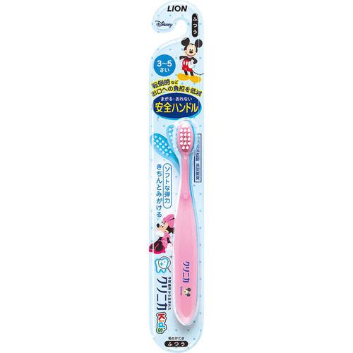 クリニカ Kid'sハブラシ 3〜5才用 ブルー/イエロー/ピンク 1本[LION 04]【3990円以上送料無料】