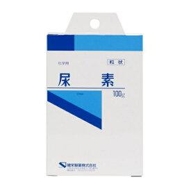尿素 100g【3980円以上送料無料】