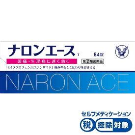 【第(2)類医薬品】★ナロンエースT 84錠【3980円以上送料無料】
