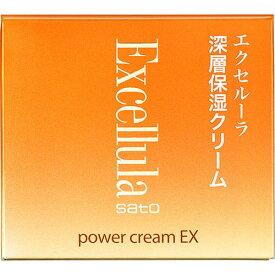 エクセルーラ パワークリームEX 40g【送料無料】