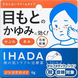 【第2類医薬品】★イハダ プリスクリードi 6g【3990円以上送料無料】