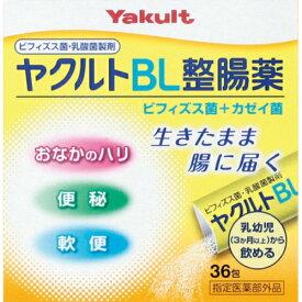 ヤクルトBL整腸薬 36包[指定医薬部外品]【3980円以上送料無料】