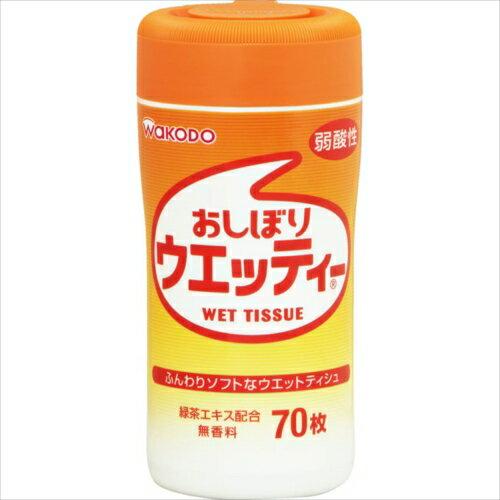 おしぼりウェッティー本体【3990円以上送料無料】