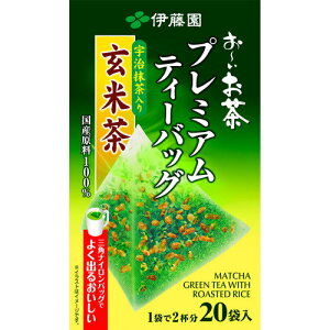 お〜いお茶 プレミアムティーバッグ 宇治抹茶入り玄米茶 46g(20袋)【3980円以上送料無料】