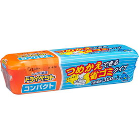 ドライペットコンパクト容器 170G【3990円以上送料無料】