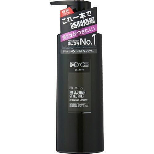 AXE(アックス) ブラック ノーベッドヘア シャンプー ポンプ 350g【3990円以上送料無料】