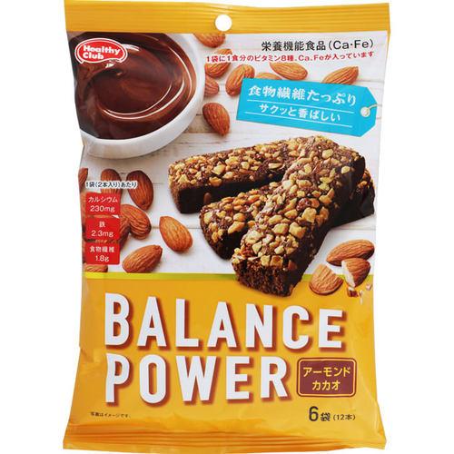 バランスパワーアーモンドカカオ 6袋入【3990円以上送料無料】
