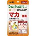 Dear-Natura Style マカ×亜鉛 40粒【3990円以上送料無料】