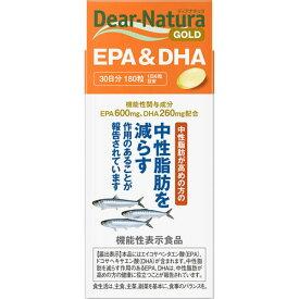 ※ディアナチュラゴールド EPA&DHA 180粒【3980円以上送料無料】