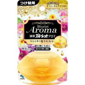 液体ブルーレットおくだけアロマ つけ替用 エキゾチックなオリエンタルアロマの香り 70mL【3980円以上送料無料】