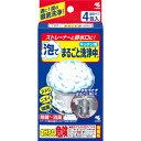 排水口泡でまるごと洗浄中 30g×4袋入り【3990円以上送料無料】