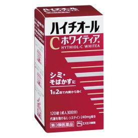 【第3類医薬品】ハイチオールCホワイティア 120錠【3980円以上送料無料】
