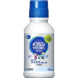 【第3類医薬品】イソジンうがい薬C 200mL【3990円以上送料無料】