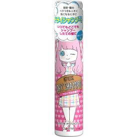 リフレッセ ドライシャンプー フローラルの香り 100g【3990円以上送料無料】