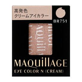 資生堂 マキアージュ アイカラー N (クリーム) BR751 1g【3980円以上送料無料】
