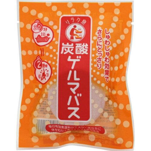 石澤研究所 リラク泉 炭酸ゲルマバス 65g【3990円以上送料無料】
