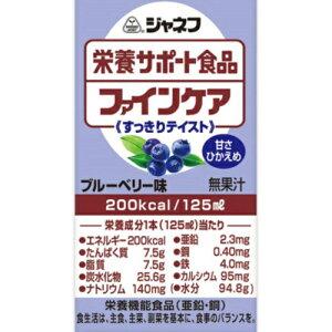 ※ジャネフ ファインケア すっきりテイスト ブルーベリー風味 125mL【3980円以上送料無料】