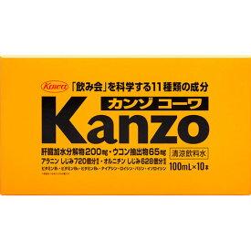 ※カンゾコーワドリンク 100mL×10本【3980円以上送料無料】