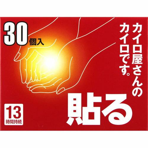 カイロ屋さんの貼るカイロ レギュラーN 30個【3990円以上送料無料】