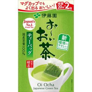 お〜いお茶 緑茶ティーバッグ 1.8g×22袋【3980円以上送料無料】