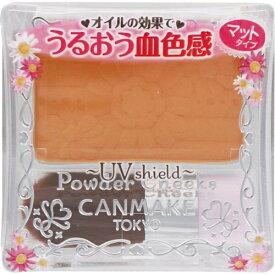 CANMAKE(キャンメイク) パウダーチークス PW40 ミモザイエロー 4.4g【3980円以上送料無料】