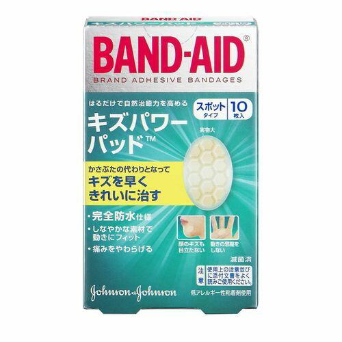 バンドエイド キズパワーパッド スポットタイプ 10枚【3990円以上送料無料】