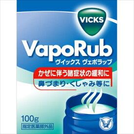 ヴィックスヴェポラッブ 100g[指定医薬部外品]【3980円以上送料無料】