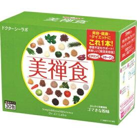 美禅食 15.4g×30包【3990円以上送料無料】