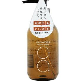 cureamino(キュアミノ) リバイタライズシャンプー 500mL【3980円以上送料無料】