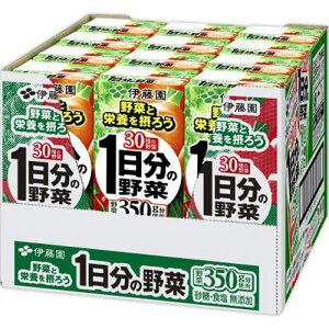 ※伊藤園 1日分の野菜 ハーフケース 200ml×12本【3980円以上送料無料】