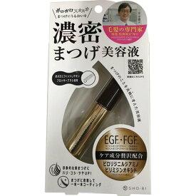 濃密まつげ美容液 アイラッシュビューティセラム 6.5mL【3980円以上送料無料】