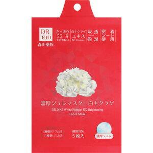 DR.JOU 濃厚ジュレマスク 白キクラゲ 32g×5枚【3990円以上送料無料】