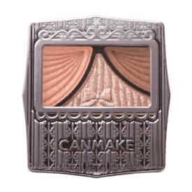 CANMAKE(キャンメイク) ジューシーピュアアイズ 06ベビーアプリコットピンク【3980円以上送料無料】