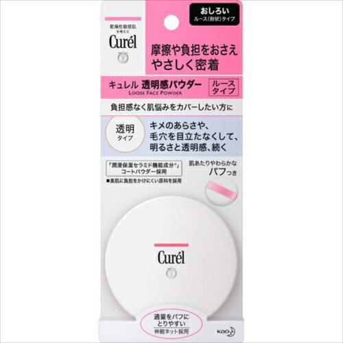 キュレル 透明感パウダー(おしろい)透明タイプ 4g【3990円以上送料無料】