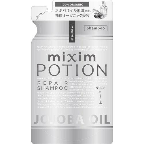 mixim POTION(ミクシムポーション) リペアシャンプー つめかえ用 350mL【3990円以上送料無料】