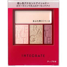 資生堂 インテグレート アクセントカラーアイズCC RD694 3.3g【3990円以上送料無料】