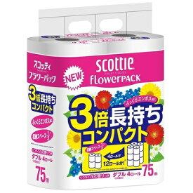 スコッティ フラワーパック 3倍長持ち 4ロール ダブル【3980円以上送料無料】