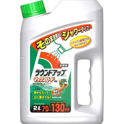 ラウンドアップマックスロード 2.0L【3990円以上送料無料】
