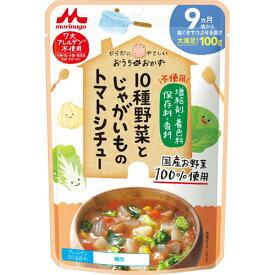 おうちのおかず 10種野菜とじゃがいものトマトシチュー 100g【3990円以上送料無料】