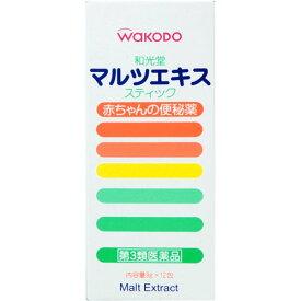 【第3類医薬品】マルツエキススティック 9g×12包【3980円以上送料無料】