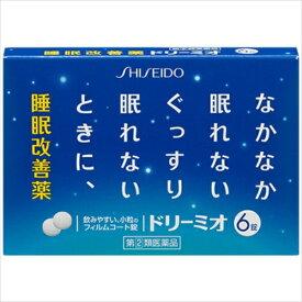 【第(2)類医薬品】ドリーミオ 6錠【3990円以上送料無料】