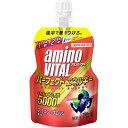 ※アミノバイタル パーフェクトエネルギー 130g【3990円以上送料無料】