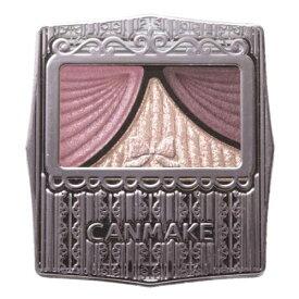 CANMAKE (キャンメイク) ジューシーピュアアイズ 07フルーティーワイン【3990円以上送料無料】