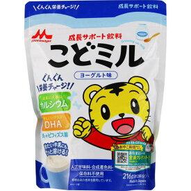 こどミル ヨーグルト味 216g【3980円以上送料無料】