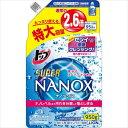 トップ スーパーNANOX(ナノックス) つめかえ用特大 950g【3990円以上送料無料】