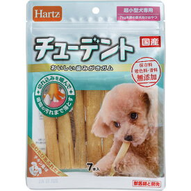Hartz チューデントSS 7本【3980円以上送料無料】