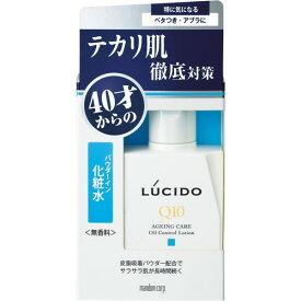 ルシード 薬用 オイルコントロール化粧水 100mL【3980円以上送料無料】