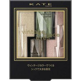 カネボウ ケイト ヴィンテージモードアイズ GN-1 3.3g【3980円以上送料無料】